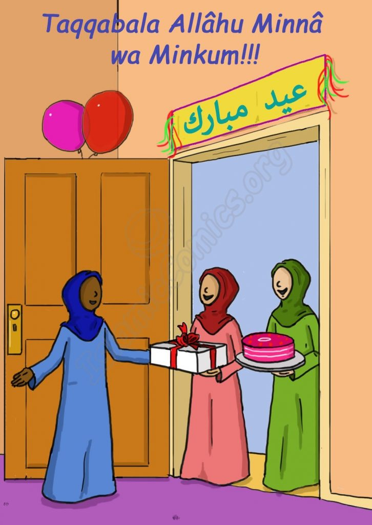 The Islamic Hijri Calendar - Girls celebrating 'Eid ul Fitr