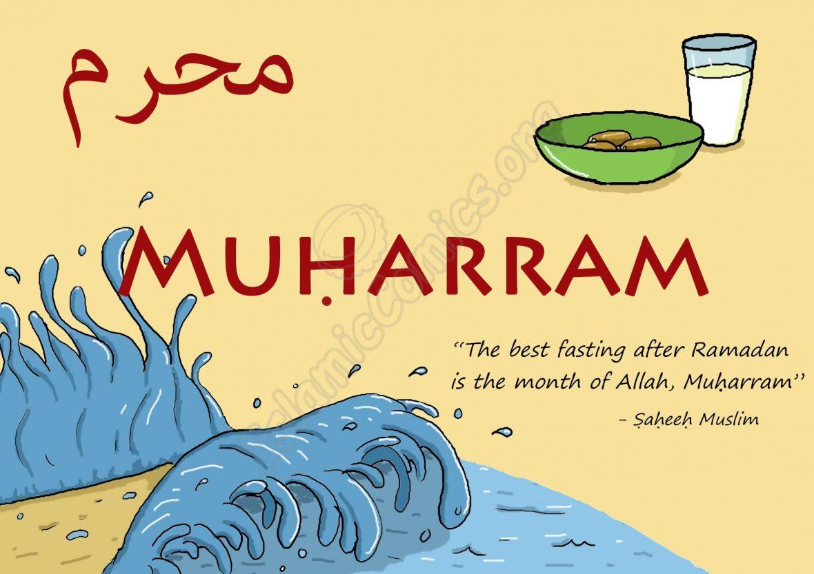 Islamic Hijri Calendar - Muharram