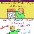 Ahmad Family Comic - First 10 days of Dhul Hijjah - The best days of the year!