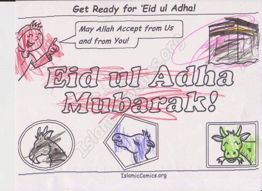'Eid Mubarak from Mustafa Laher!