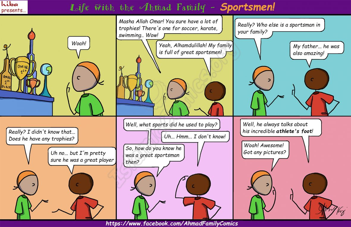 Funny Islamic Comic on Jamal and Omar's idea of athlete's foot!