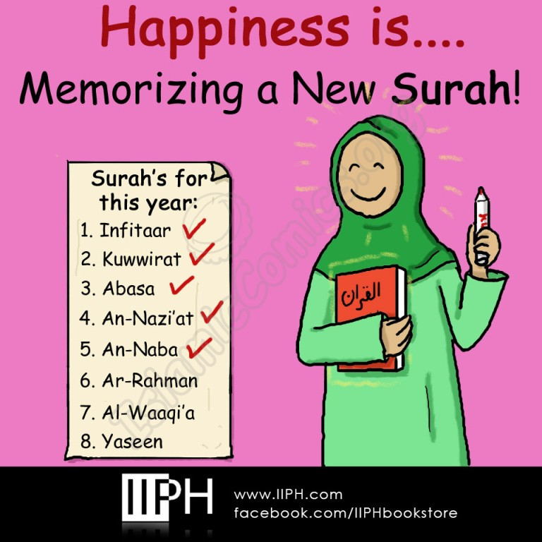 Happiness is memorizing a new Surah - Islamic Illustrations (Islamic Comics)