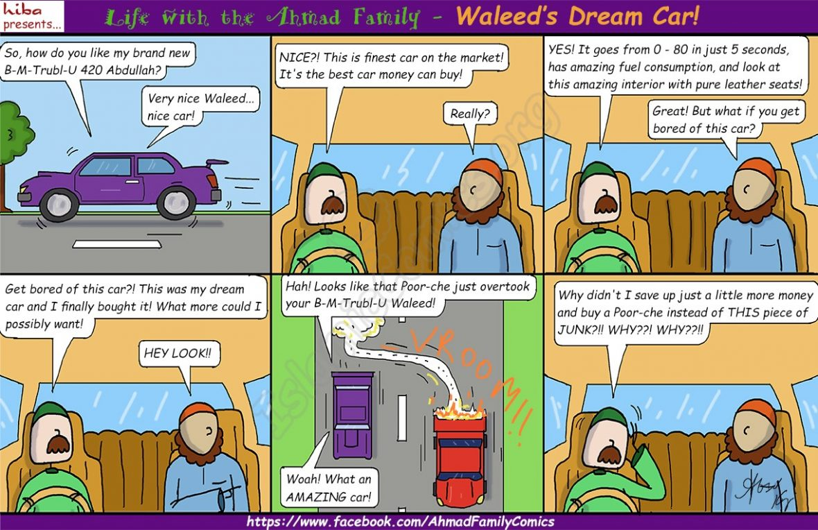 Islamic Comic of how dreams suddenly don't seem that great anymore!