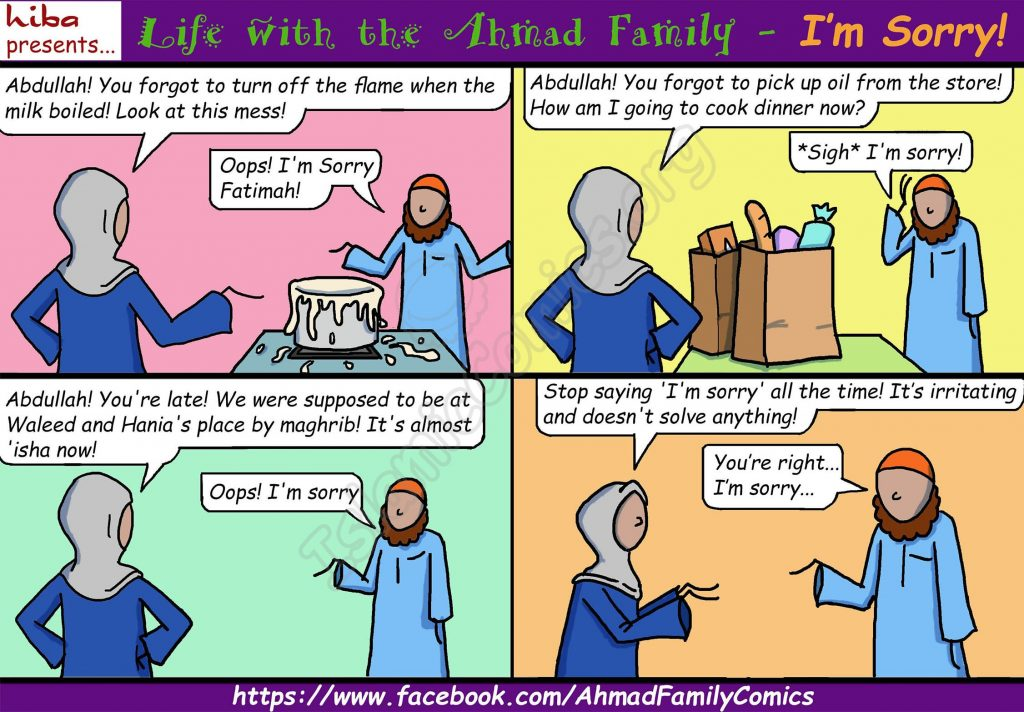 Life with the Ahmad Family Islamic Comics - I'm Sorry