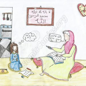 The Can Do Kid - A Story by Yusra Kazmi, Age 11