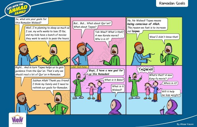 Ahmad Family Comic - Ramadan Goals