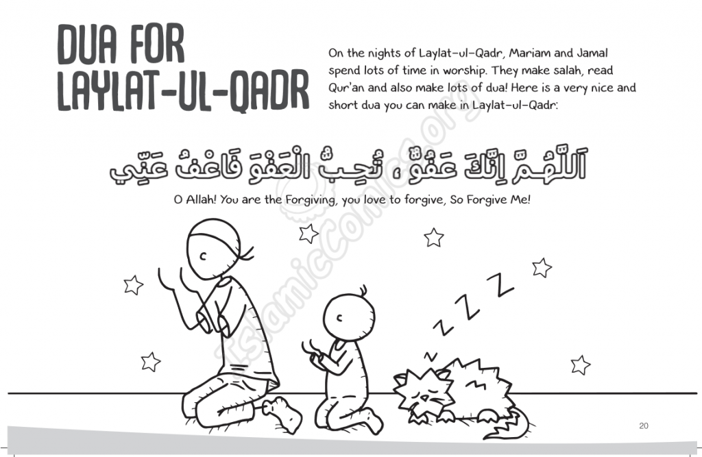 Sample Page - Mariam & Fuzzball Learn About Ramadan