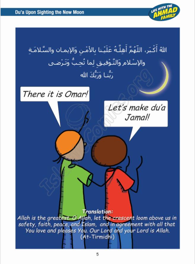 Dua for Sighting the Moon in Ramadan (Islamic Comics)