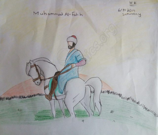 Illustration of Muhammad Al Fatih by Wardah Kazmi