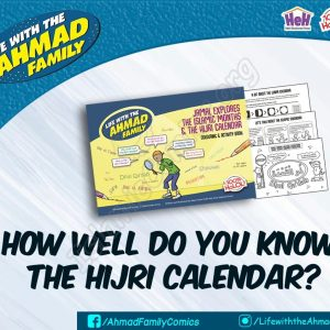 Jamal Learns the Islamic Months & Hijri Calendar - Intro Video