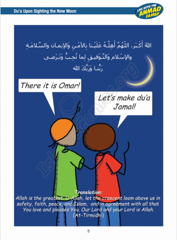 Life with the Ahmad Family Comic Sample 1