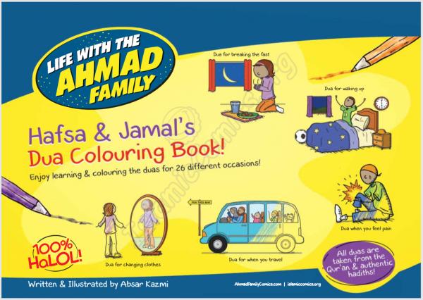 Hafsa & Jamal's Dua Colouring Book