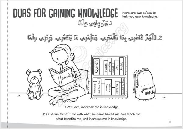 Hafsa & Jamal's Dua Colouring Book - Sample Page