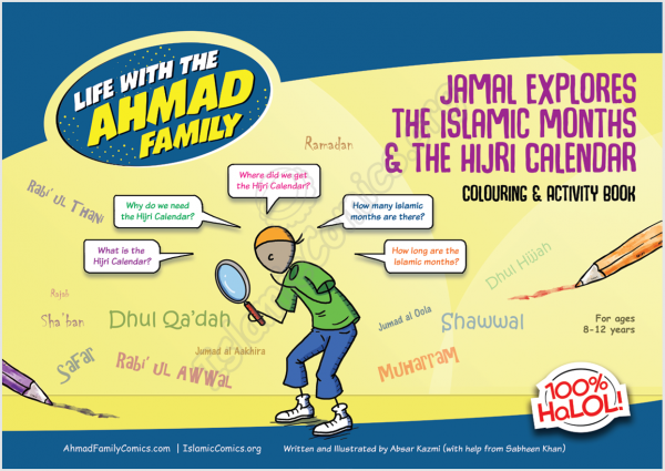 Jamal Explores the Islamic Months & the Hijri Calendar - Coloring & Activity Ebook