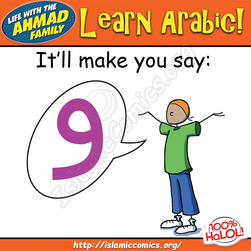 Learn-Arabic-Make-You-Say-Waow